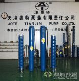 140吨流量DN125电机外径热水潜水泵厂家联系方式\400米扬程热水潜水泵直销