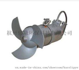 鼎亨品牌QJB潜水搅拌器污水处理工艺搅拌