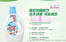 陽泉地區長期供應優質碧浪洗衣液 正品保障