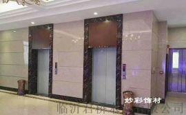 150石塑電梯門套