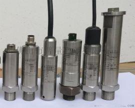 水泵压力传感器PT500-503水泵压力变送器