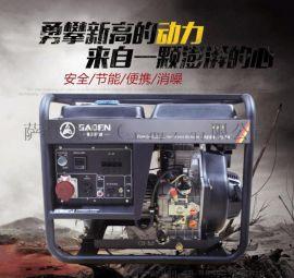 2KW小型柴油发电机组价格
