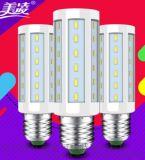 美凌LED玉米燈蓄電池低壓12v led燈泡