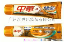 連雲港低價供應正品中華牙膏 廠家直銷