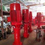 供应4KW消防泵/泵厂家CCCF稳压设备