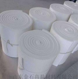 生产供应硅酸铝纤维针刺毯厂家 安装陶瓷纤维模块
