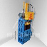 20噸廢紙壓包機 昌曉立式液壓打包機 手動自動翻包
