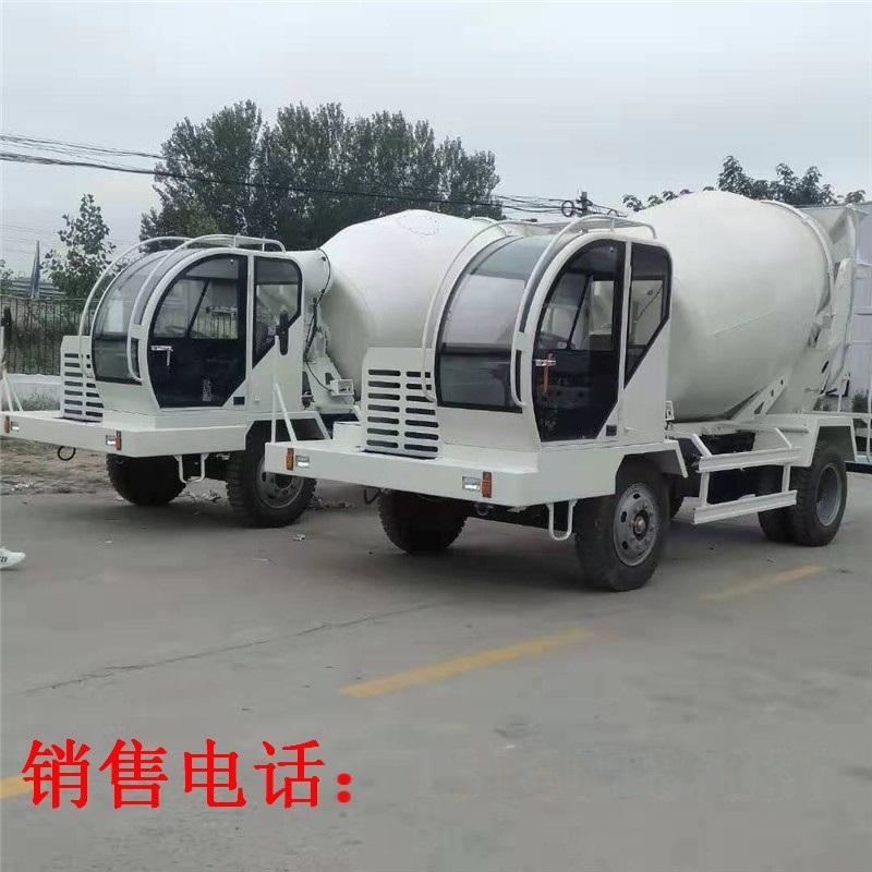小型混凝土罐车厂家 订制3方到8方混凝土搅拌罐车