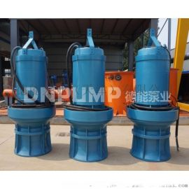 供应天津大口径潜水轴流泵浮船泵站