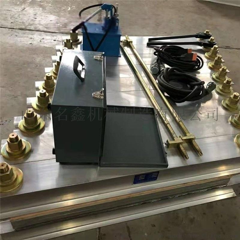 传送带接头连接设备硫化机 电动皮带硫化机