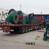 履带式翻堆机设备有机肥翻堆机结构组成、用途及参数