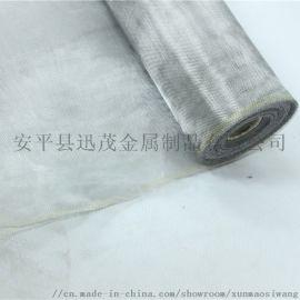 不锈钢过滤网 平纹编织筛网 窗纱网防蚊网