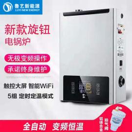 壁挂式电取暖炉小型家用电取暖器12千瓦水电分离设计