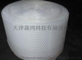 天津物流园气泡袋信封包装袋