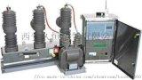 10KV智能带隔离高压真空断路器ZW32F-12