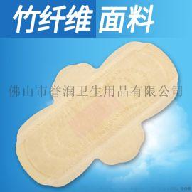 本色竹纤维打孔透气面料 负离子卫生巾贴牌加工定制