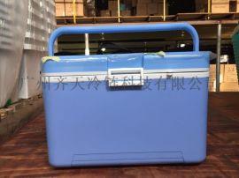 广州齐天28L保温箱冷藏箱箱运输周转箱