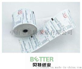 热敏收银纸按需定制生产