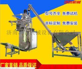 竖螺杆粉末自动包装机 淄博调料粉包装机