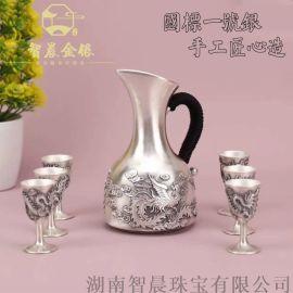 纯银999酒具酒壶套装 **商务酒具礼品定制