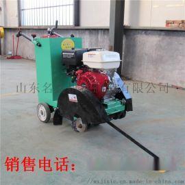 路面混凝土切割机 柴油电动汽油路面切缝机