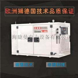 15KW静音柴油发电机箱体式