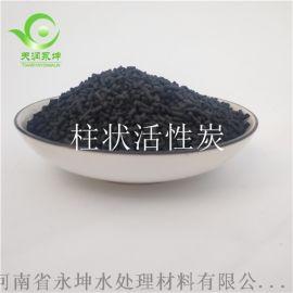 永坤柱状活性炭种类齐全