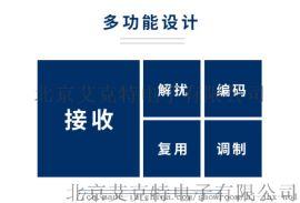 杰和兴数字电视JHX100 集接收解扰编码调制器