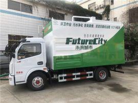 粪便处理车 污水处理车 污泥处理车