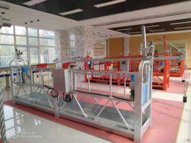 中国专业的外墙高空作业吊篮建筑电动吊篮厂家