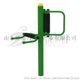 山东蜂动力体育器材厂家供应室外健身器材腰背  器