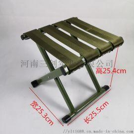 军绿色金属折叠马扎野外作训凳钓鱼凳