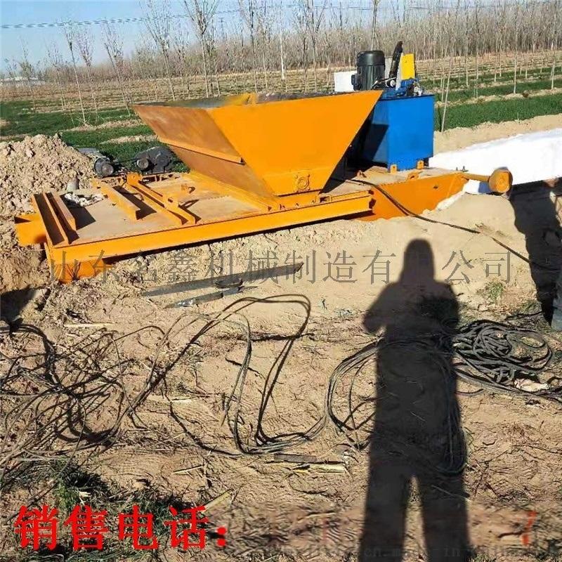 高速公路梯形边沟衬砌机 防渗漏混凝土渠道成型机