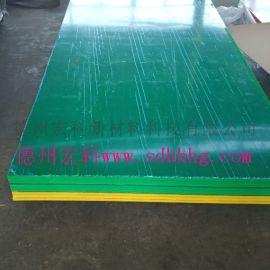 防静电UPE板护舷贴面板超高分子量聚乙烯板