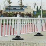 道路护栏 马路交通安全护栏防撞护栏厂家 马路护栏