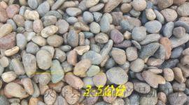 滨州供应永顺0.5-1厘米天然鹅卵石滤料