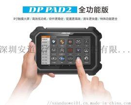 轩宇车鼎DP PAD2汽车专用故障诊断仪 厂家正版