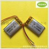 蓝牙耳机点读机电子产品电池3.7V 350mAh