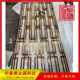 厂家定制镜面黄钛金不锈钢屏风 室内装潢 办公屏风