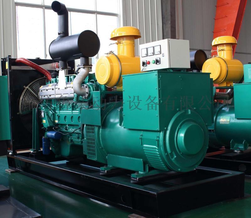 潍柴斯太尔系列300KW柴油发电机电机送货上门