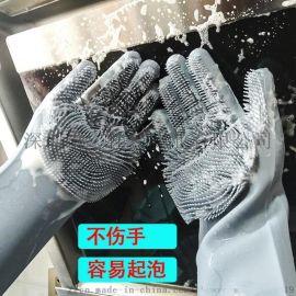 硅胶洗碗手套隔热防水多功能洗碗家务厨房宠物洗澡手套