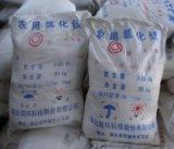 成益科技供应农用氯化铵,全球销量领先