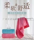 廣州珊瑚絨毛巾 紅藍紅至諾家居吸水毛巾