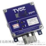 路博在線氣體監測儀-TVOC