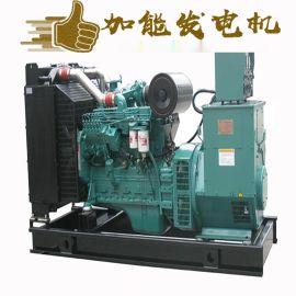 东莞发电机配套工程 1100kw沃尔沃发电机