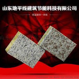 保温复合板丨保温防火板