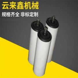 云来鑫PVC滚筒(白色)50*310*330*12*M8
