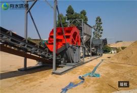 轮斗式洗砂机 制砂洗砂机 洗砂机筛分设备