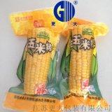 供應塑料包裝袋食品級環保材料耐高溫