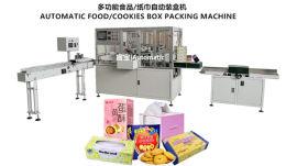 全自动棉柔巾装盒机CBZH-B50食品热熔胶封盒机